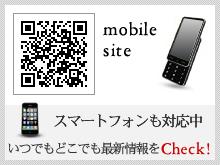 mobilesite